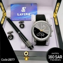LAVINA Men's Watch with Pen and Cuff-link Set