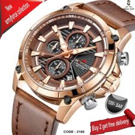 New brand of Armyforce watches