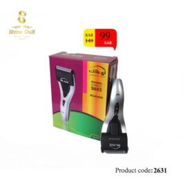 Washable Profoil Professional Shaver