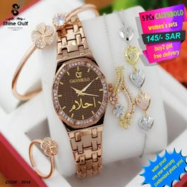 The brand of Calvnbolo 5pcs Women's set( buy 2get free delivery )