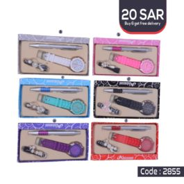 Gift Box with Watch – Pen – Keychain