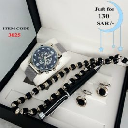 Luxury Men's Watch Box with Cuff-links, Pen and Tasbih
