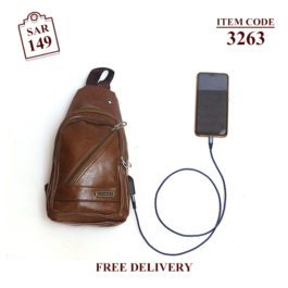 Backpack with USB Charging Port and Veger Power Bank, Casual Sling Bag Shoulder Cross-Body Chest Bag for Travel/Hiking/Outdoor Sport
