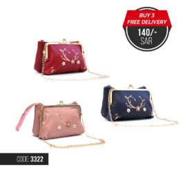 New Style Cross-Body Chain Strap Sling Bags for Women's