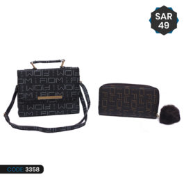 Modish Handbags with Wallets for Ladies and Girls