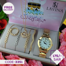 Trend Setter Women's Classic watch with Jewel Collection