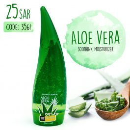 Aloe Vera Multipurpose Beauty Gel for Skin, Hair and Soothing&Moisture