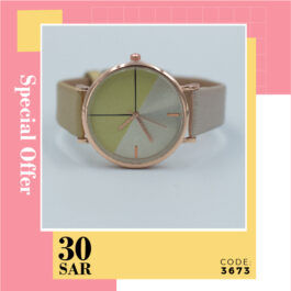 Modest Classic Watches for Ladies and Girls
