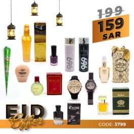 Branded Perfumes and Fragrances Combo With Lipstick Mehandi Cone